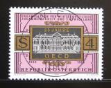 Poštovní známka Rakousko 1985 Chateau de la Muette Mi# 1835