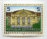Poštovní známka Rakousko 1988 Koncertní hala, Vídeň Mi# 1937