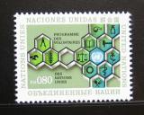 Poštovní známka OSN Ženeva 1973 Program dobrovolníků Mi# 33