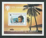 Poštovní známka Dominika 1979 Mezinárodní rok dětí Mi# Block 55
