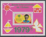 Poštovní známka Kongo 1979 Mezinárodní rok dětí Mi# Block 21