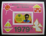 Poštovní známka Kongo 1979 Mezinárodní rok dětí neperf. Mi# Block 21 B