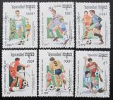 Poštovní známky Kambodža 1991 MS fotbal nekompl Mi# 1196-1201