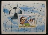 Poštovní známka Kongo 1978 MS ve fotbale Mi# Block 15