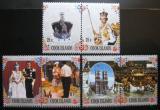 Poštovní známky Cookovi ostrovy 1977 Vláda Alžběty II. Mi# 518-23