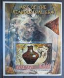 Poštovní známka Malawi 2006 Objev člověka neandrtálského