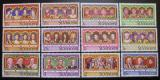 Poštovní známky Svatý Vincenc 1977 Králové Mi# 459-70