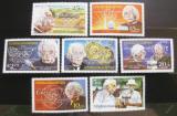 Poštovní známky Nikaragua 1979 Mezinárodní rok dětí Mi# 2091-97b Kat 35€