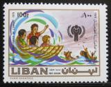 Poštovní známka Libanon 1981 Mezinárodní rok dětí Mi# 1299