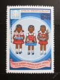 Poštovní známka Madagaskar 1979 Mezinárodní rok dětí Mi# 845