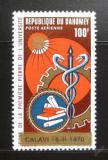 Poštovní známka Dahomey 1970 Univerzita v Calavi Mi# 443