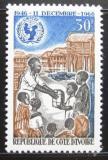 Poštovní známka Pobřeží Slonoviny 1966 Výročí UNICEF Mi# 308