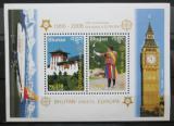 Poštovní známky Bhútán 2006 Evropa CEPT Mi# Block 477