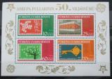 Poštovní známky Turecko 2005 Evropa CEPT Mi# Block 59