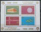 Poštovní známky Srbsko 2005 Výročí Evropa CEPT Mi# Block 59