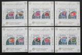 Poštovní známky SAR 2005 Evropa CEPT Mi# Bl 678-83 Kat 50€