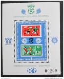 Poštovní známka Bulharsko 1979 MS ve fotbale Mi# Bl 97 Kat 40€