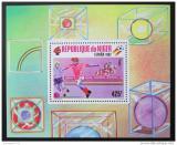 Poštovní známka Niger 1980 MS ve fotbale Mi# Block 31