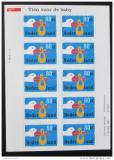 Poštovní známky Nizozemí 1997 Narození dítěte Mi# 1631