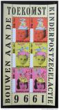 Poštovní známka Nizozemí 1996 Podpora dětí Mi# Block 50