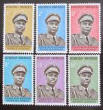 Poštovní známky Rwanda 1974 Prezident Habyarimana Mi# 619-24