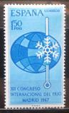 Poštovní známka Španělsko 1967 Kongres ledniček Mi# 1708