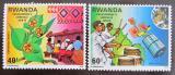 Poštovní známky Rwanda 1979 Výstava PHILEXAFRIQUE Mi# 982-83