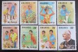 Poštovní známky Rwanda 1983 Kardinál Cardinj Mi# 1234-41