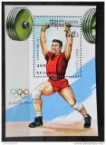 Poštovní známka Kambodža 1989 LOH Barcelona Mi# Block 167