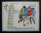 Poštovní známka Kambodža 1990 MS ve fotbale Mi# Block 171