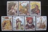 Poštovní známky Kambodža 1990 Objev Ameriky Mi# 1185-91