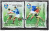 Poštovní známky Jugoslávie 2000 ME ve fotbale Mi# 2977-78