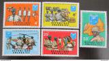 Poštovní známky Rwanda 1972 Národní garda Mi# 474-78