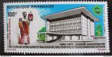 Poštovní známka Rwanda 1971 Africká poštovní unie Mi# 463