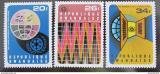 Poštovní známky Rwanda 1975 Rok světové populace Mi# 721-23