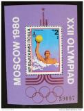 Poštovní známka Bulharsko 1979 LOH Moskva Mi# Block 98