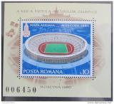 Poštovní známka Rumunsko 1979 LOH Moskva Mi# Block 161