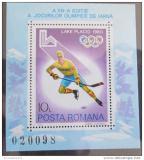 Poštovní známka Rumunsko 1979 ZOH Lake Placid Mi# Block 164