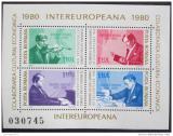 Poštovní známky Rumunsko 1980 Ludwig van Beethoven Mi# Block 170
