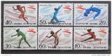 Poštovní známky KLDR 1992 LOH Barcelona Mi# 3289-94