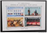 Poštovní známky Guernsey 1979 Výročí pošty Mi# Block 2
