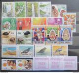 Poštovní známky Papua Nová Guinea 1990 Kompletní ročník Kat 36.70€