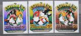 Poštovní známky KLDR 1981 MS ve fotbale Mi# 2094-96 Kat 12€