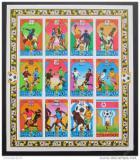 Poštovní známky KLDR 1978 MS ve fotbale neperf. Mi# 1733-45 B