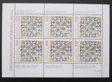 Poštovní známky Portugalsko 1981 Kachličky Mi# Block 33