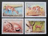 Poštovní známky Libye 1987 Gazely, WWF Mi# 1753-56