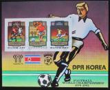 Poštovní známky KLDR 1980 MS ve fotbale Mi# Block 78