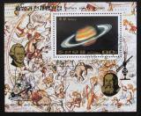 Poštovní známka KLDR 1989 Planeta Saturn Mi# Block 247