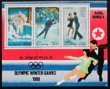 Poštovní známky KLDR 1979 ZOH Lake Placid Mi# 1944-46 Arch