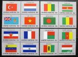 Poštovní známky OSN New York 1980 Vlajky čtyřbloky Mi# 348-63